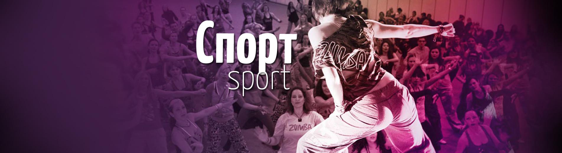 sport-index