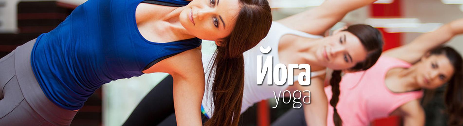yoga-index