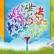 Родителството и партньорските отношения –  във фокуса на Уикенд на ПРОМЯНАТА 2