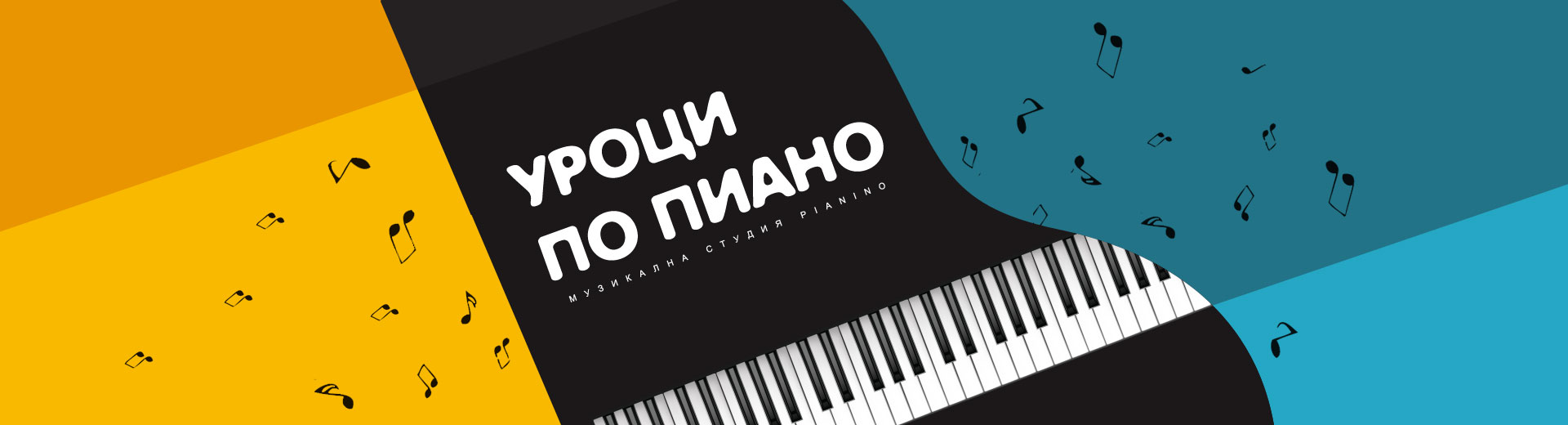 Music-lesson_piano1