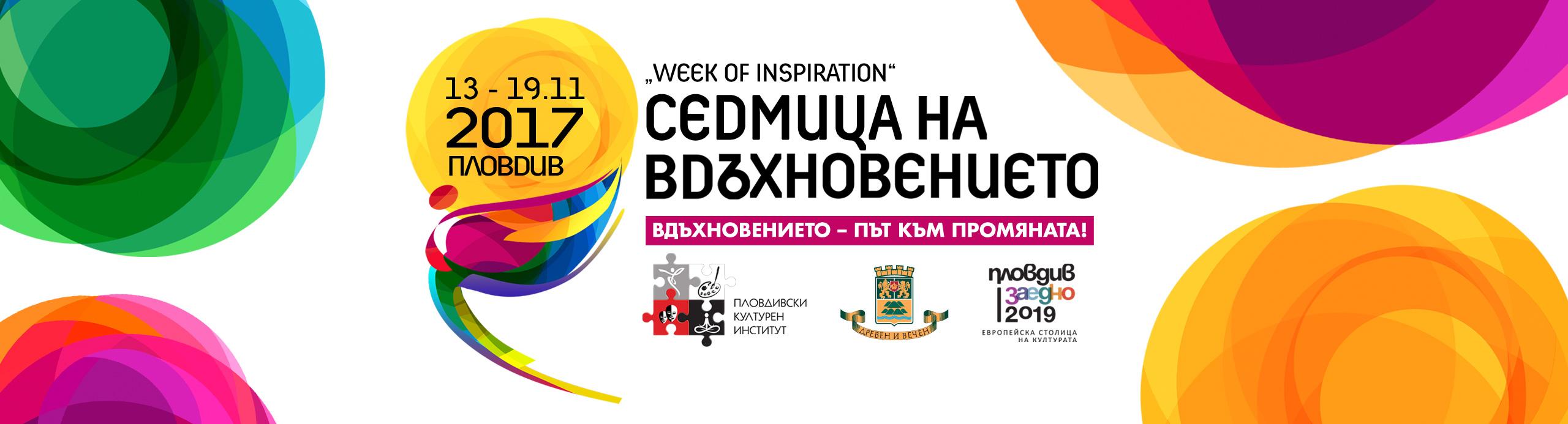 PKI-banner