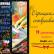 Съвместна изложба-живопис посреща любителите на изкуството в Пловдивски Културен Институт