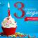 С отворени класове и много изненади ПКИ отбелязва своя трети рожден ден